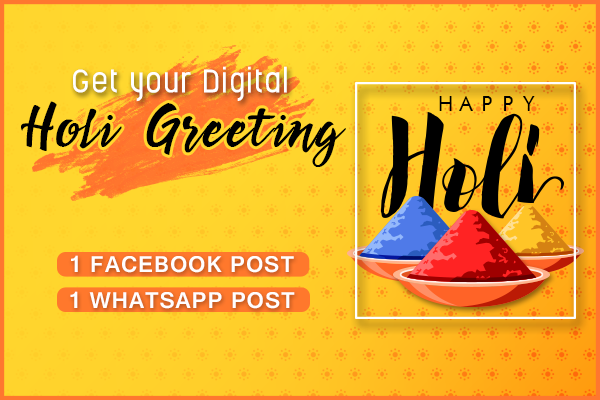 HOLI DIGITAL GREETING